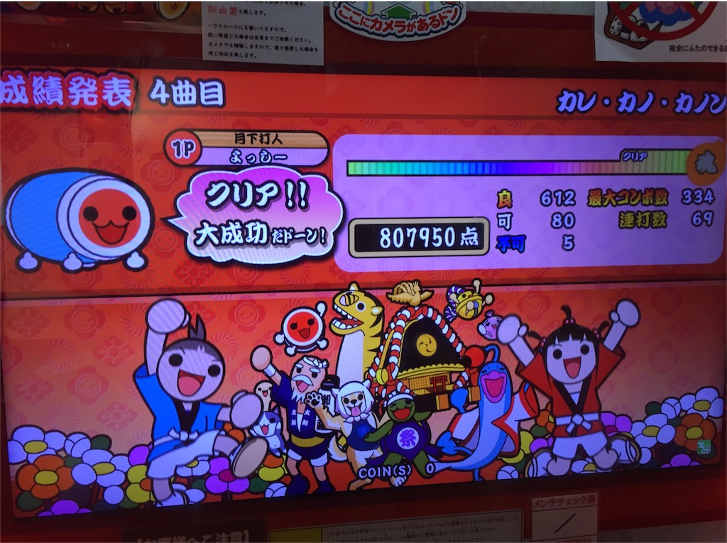 f:id:Saitama-2000:20170217233158j:image
