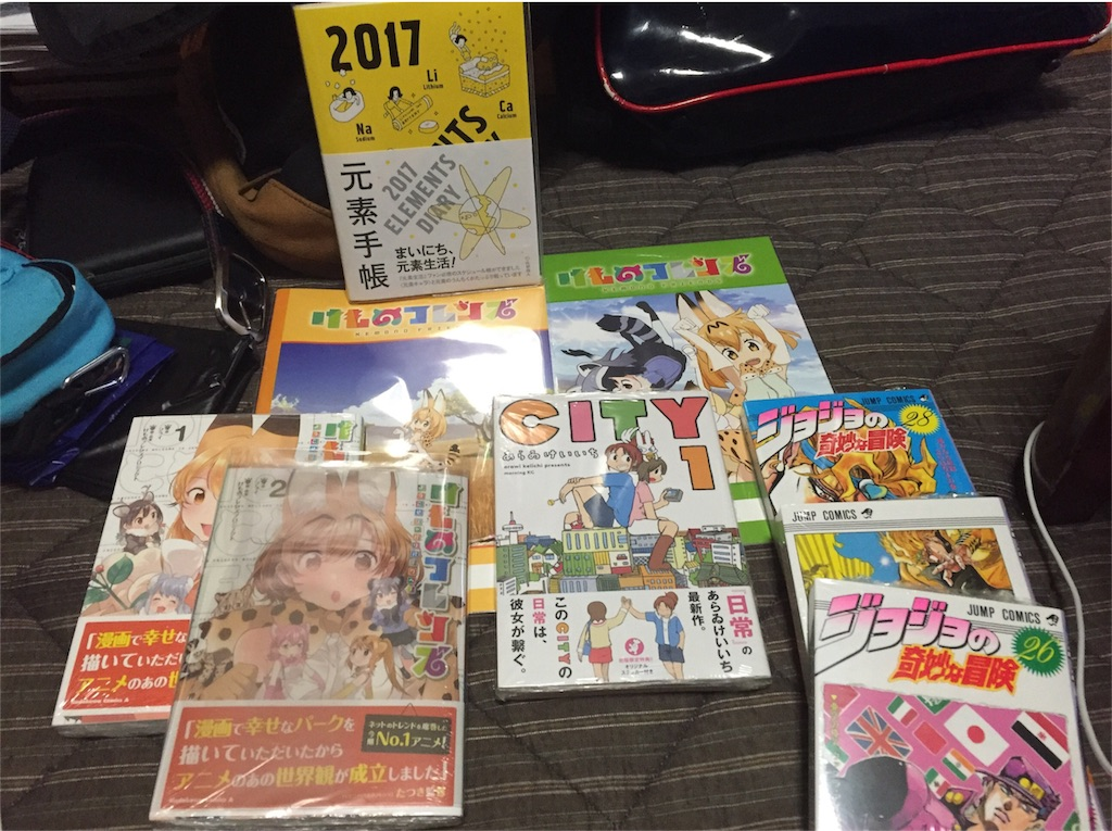 f:id:Saitama-2000:20170422010117j:image