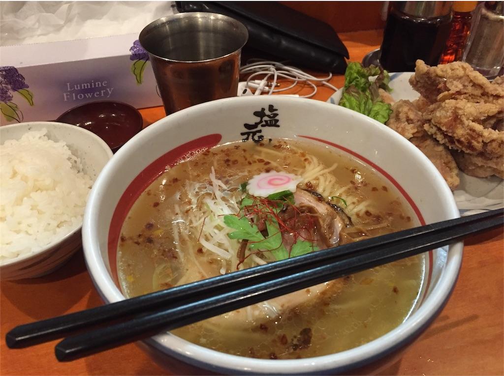 f:id:Saitama-2000:20171108075129j:image