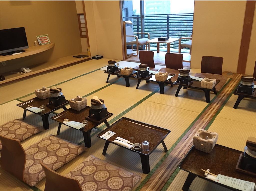 f:id:Saitama-2000:20171108081647j:image