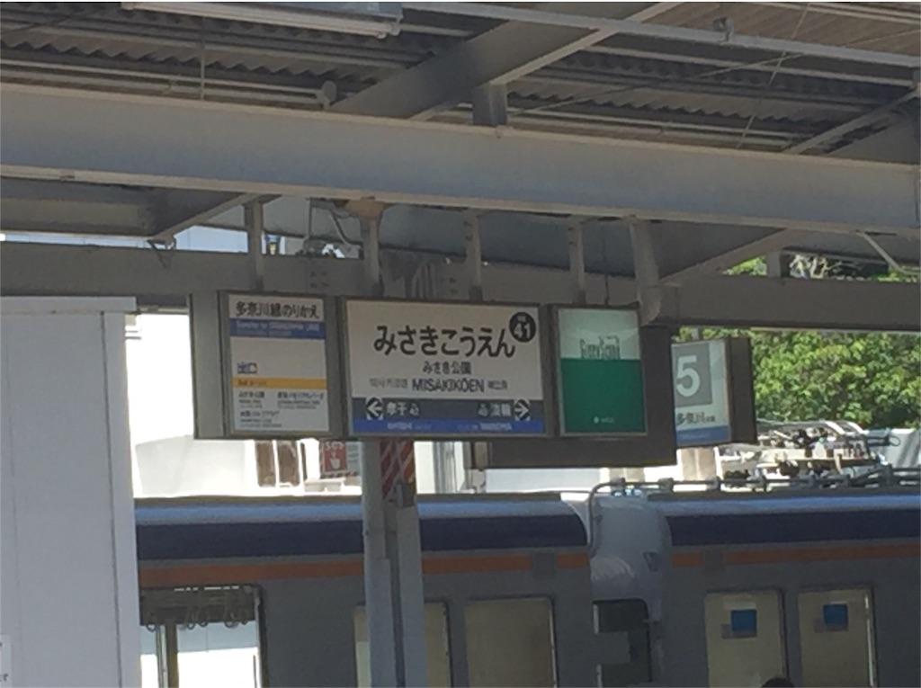 f:id:Saitama-2000:20171118182640j:image