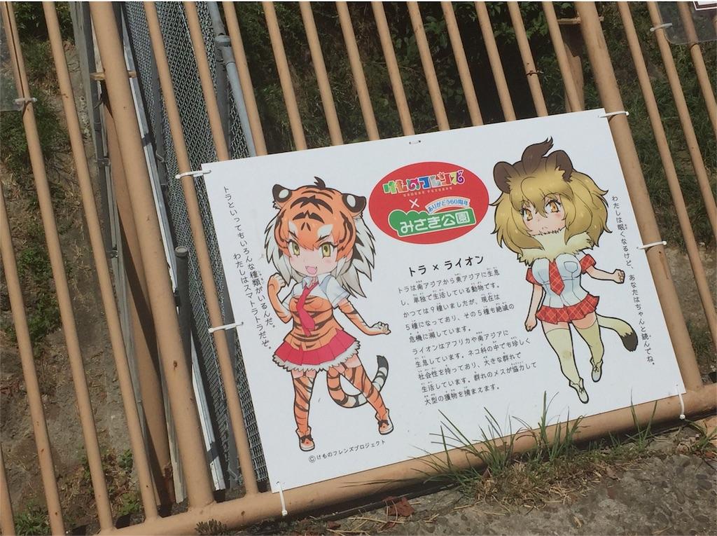 f:id:Saitama-2000:20171118183716j:image