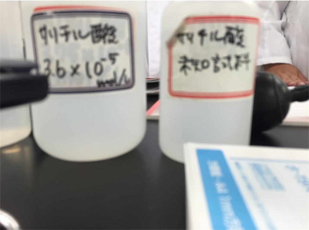 f:id:Saitama-2000:20171216224804j:image