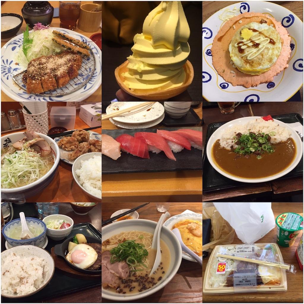 f:id:Saitama-2000:20171225172615j:image