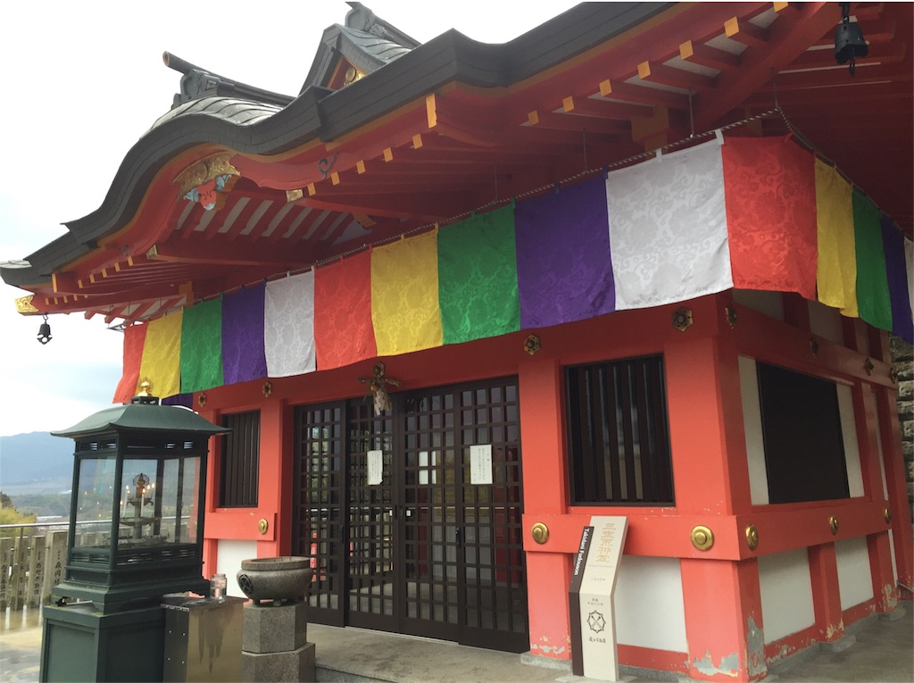 f:id:Saitama-2000:20180204133809j:image