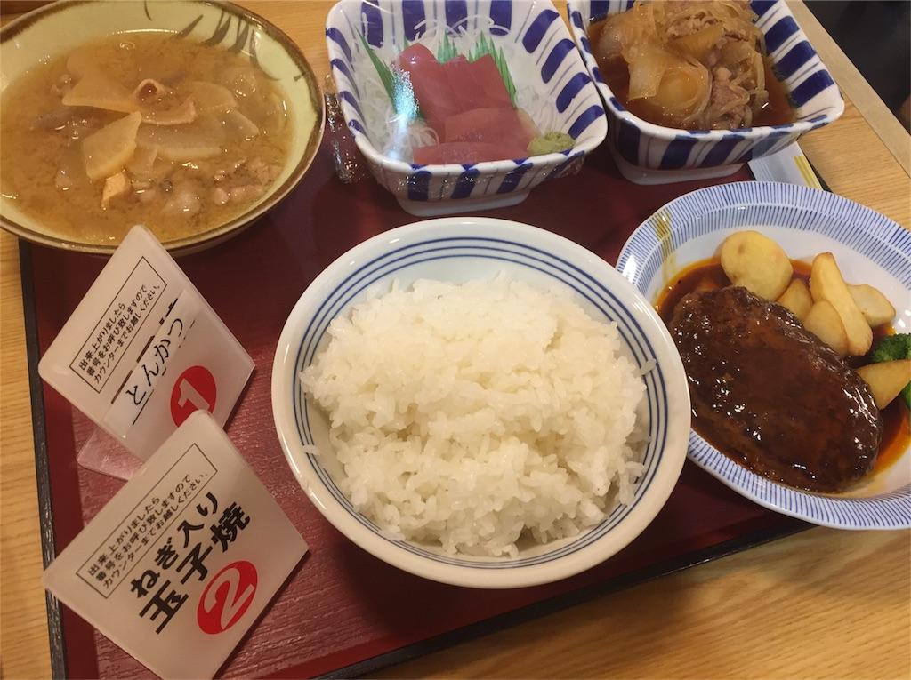 f:id:Saitama-2000:20180308035522j:image