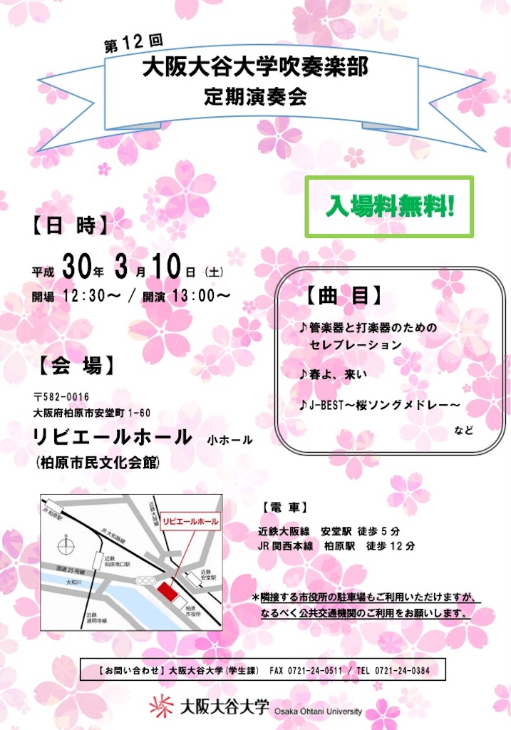 f:id:Saitama-2000:20180322112141j:image