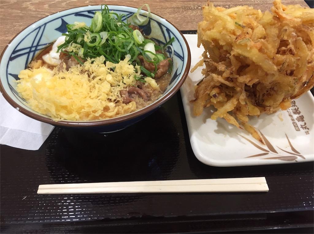 f:id:Saitama-2000:20180508074434j:image