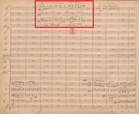 Bruckner Symphony No.4 Mvt.3 Trio Manuscript-2