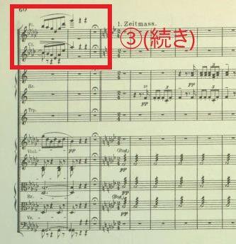 Bruckner Symphony No.4 Mvt.3 Trio 1888 version-2