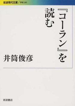 f:id:Saito_numa:20200713174352j:plain
