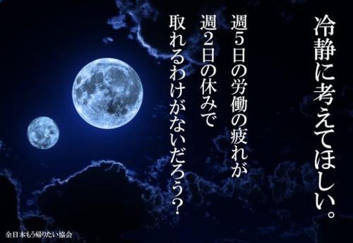 f:id:Saitoh:20170601225258j:plain