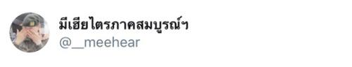 f:id:Saitoh:20170719072112j:plain