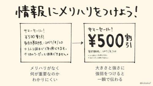 f:id:Saitoh:20170804234753j:plain