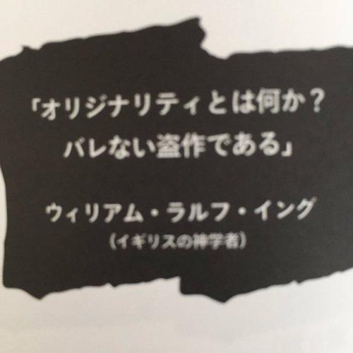 f:id:Saitoh:20170910233937j:plain