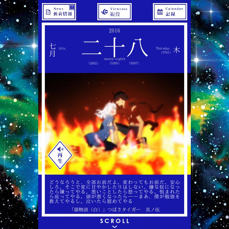 f:id:Sakananokimochi:20160730190839j:plain