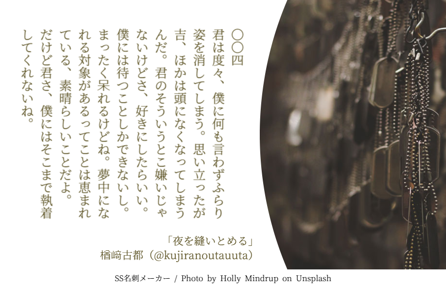 f:id:Sakananokimochi:20180104114525p:plain