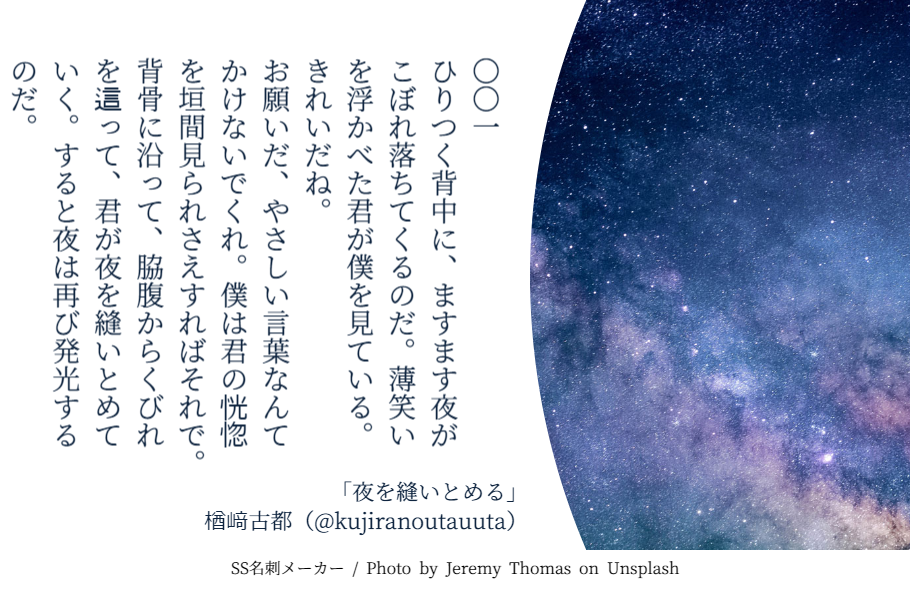 f:id:Sakananokimochi:20180104125424p:plain