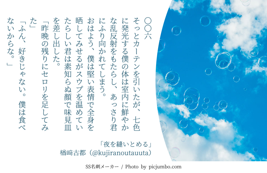 f:id:Sakananokimochi:20180104131111p:plain