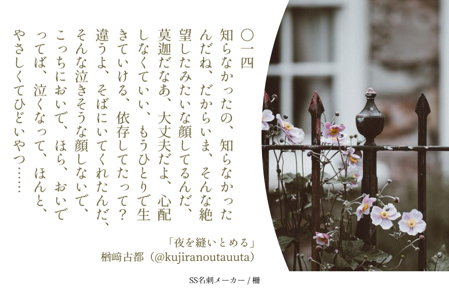f:id:Sakananokimochi:20180105093805p:plain