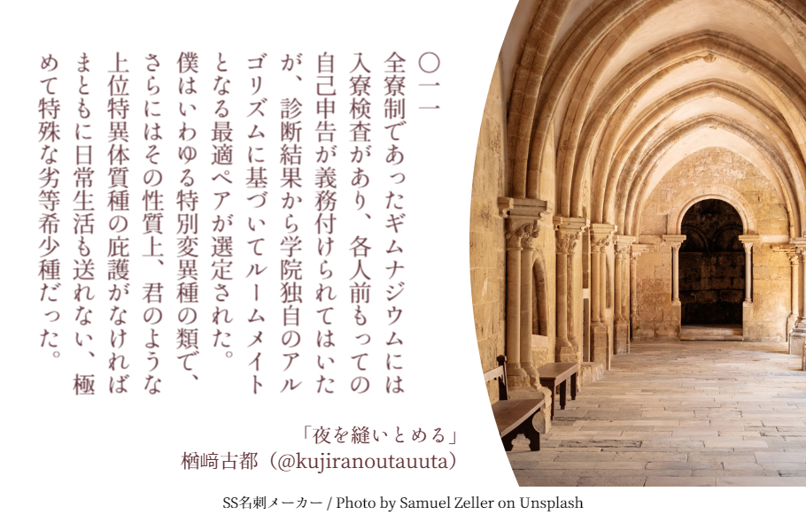 f:id:Sakananokimochi:20180105095357p:plain
