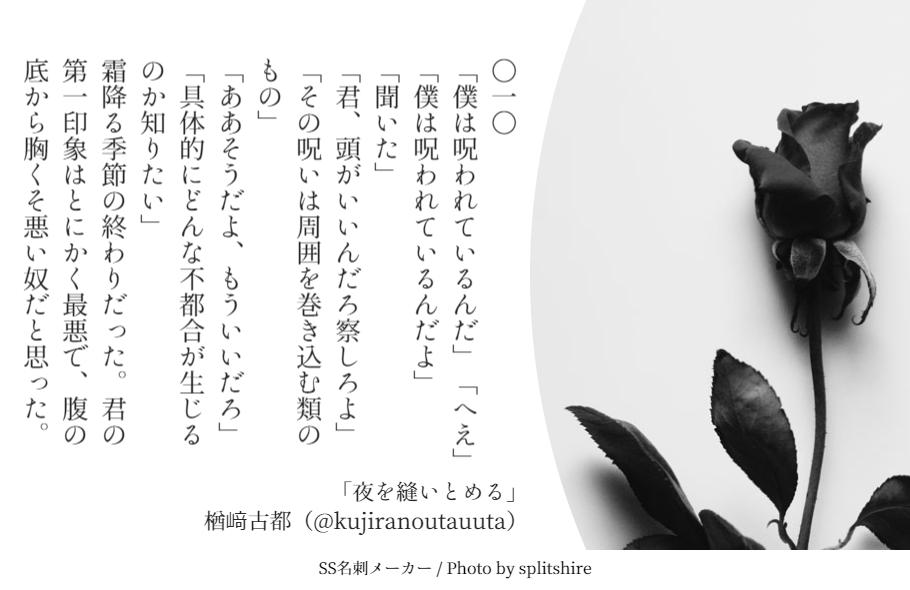 f:id:Sakananokimochi:20180105102329p:plain