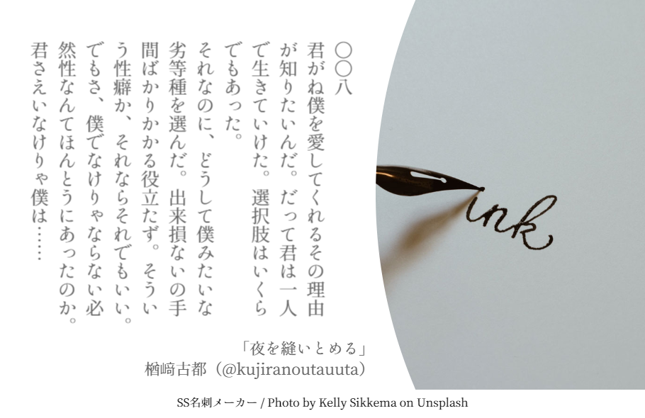 f:id:Sakananokimochi:20180105105729p:plain