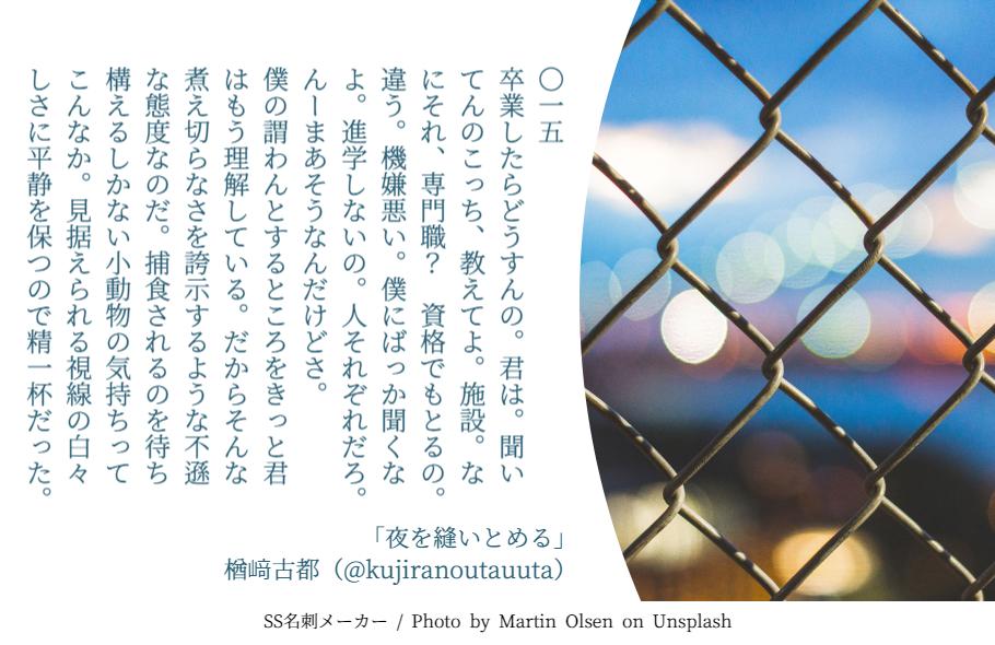 f:id:Sakananokimochi:20180105124613p:plain