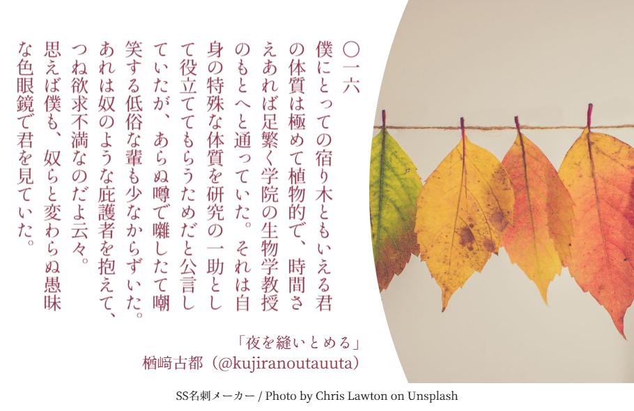 f:id:Sakananokimochi:20180106120408p:plain