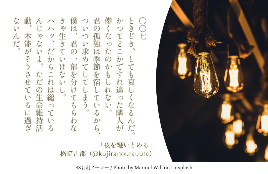 f:id:Sakananokimochi:20180107075211p:plain