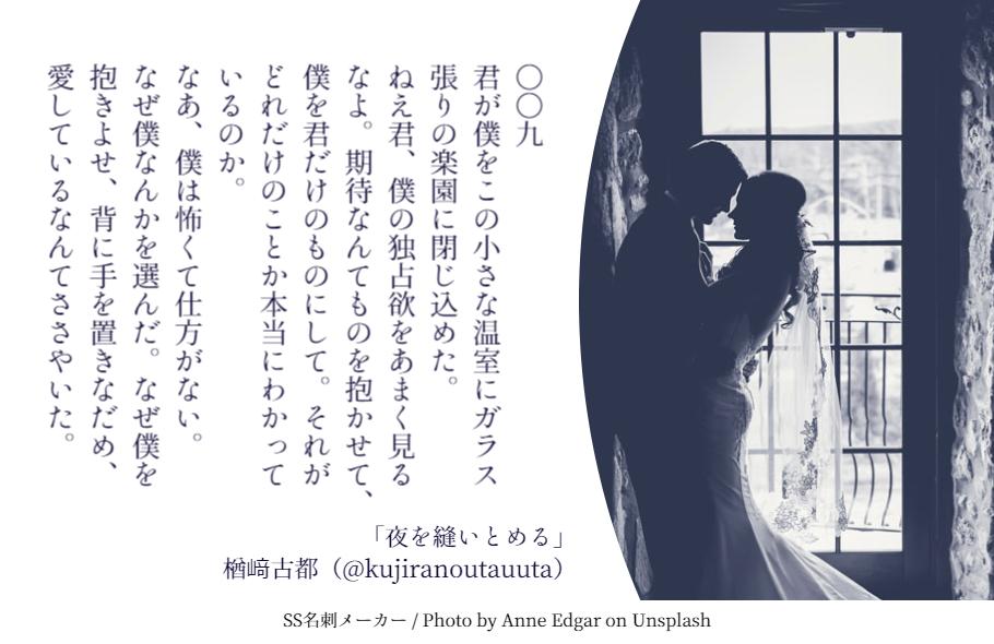 f:id:Sakananokimochi:20180107080512p:plain