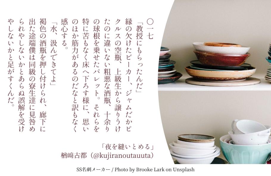 f:id:Sakananokimochi:20180109153836p:plain