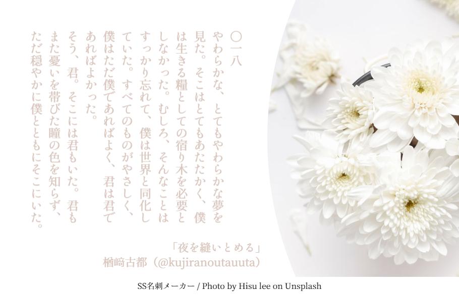 f:id:Sakananokimochi:20180111174638p:plain