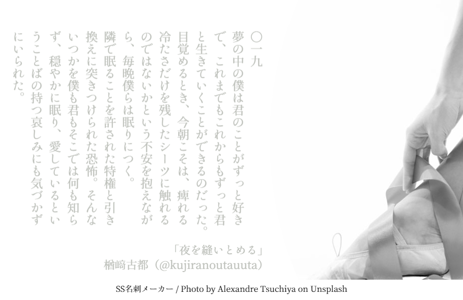 f:id:Sakananokimochi:20180111182751p:plain