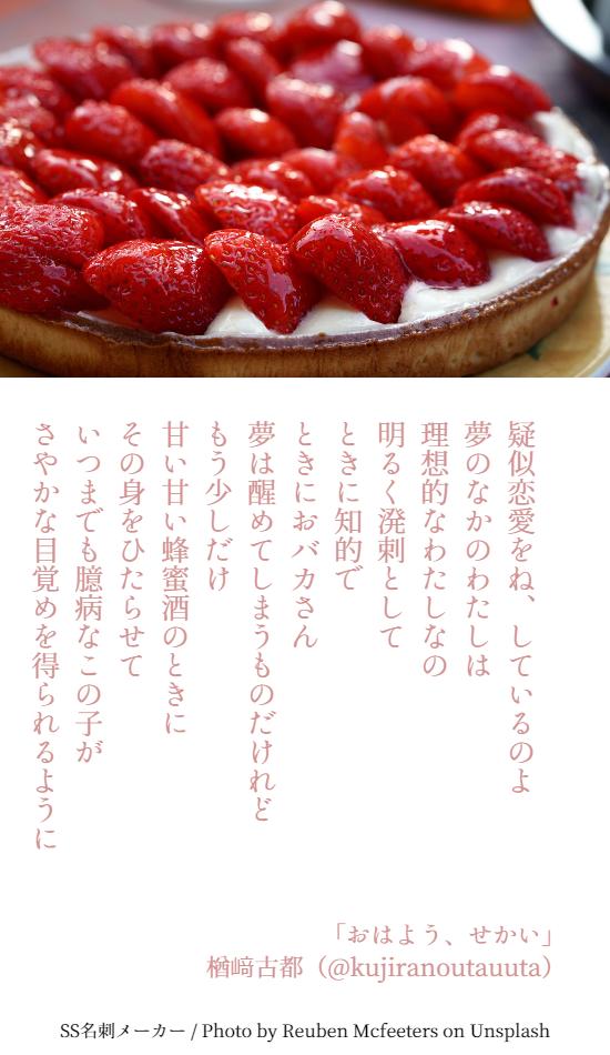 f:id:Sakananokimochi:20180116145312p:plain