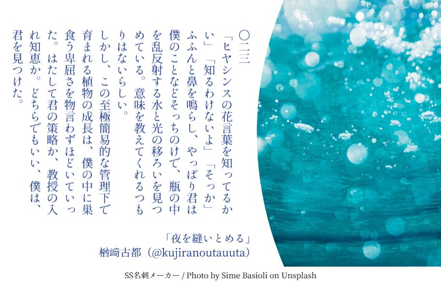 f:id:Sakananokimochi:20180116183434p:plain