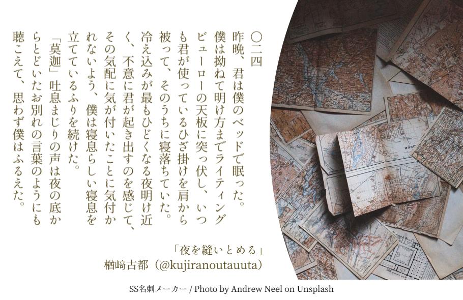 f:id:Sakananokimochi:20180119093139p:plain