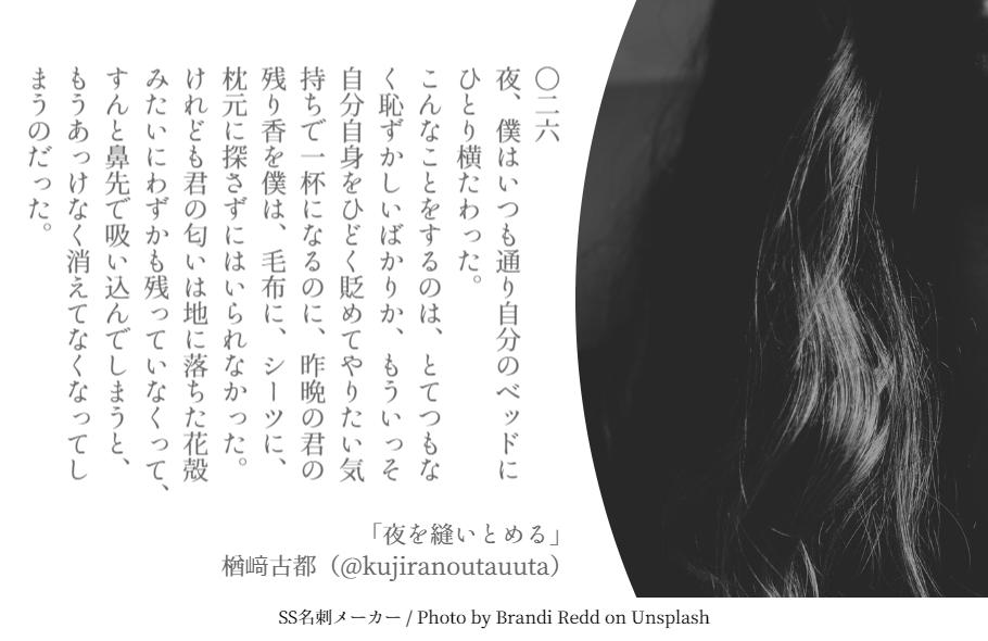 f:id:Sakananokimochi:20180120104902p:plain