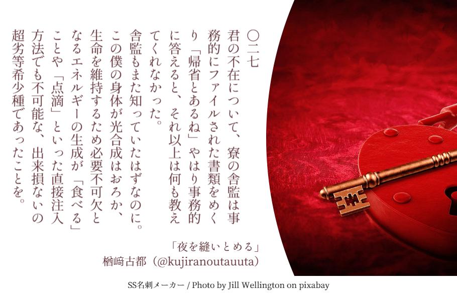 f:id:Sakananokimochi:20180120123634p:plain