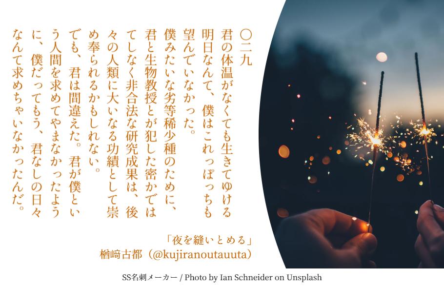 f:id:Sakananokimochi:20180122131056p:plain