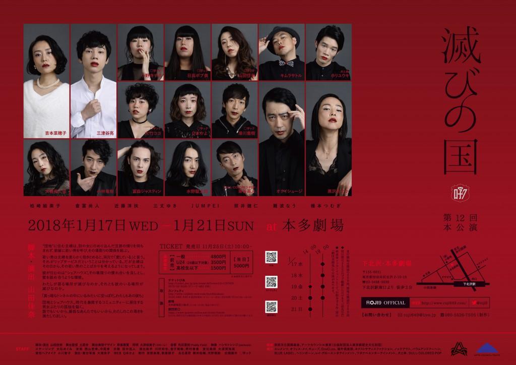 f:id:Sakananokimochi:20180125083845j:plain