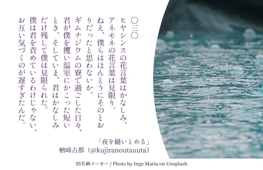 f:id:Sakananokimochi:20180125152145p:plain