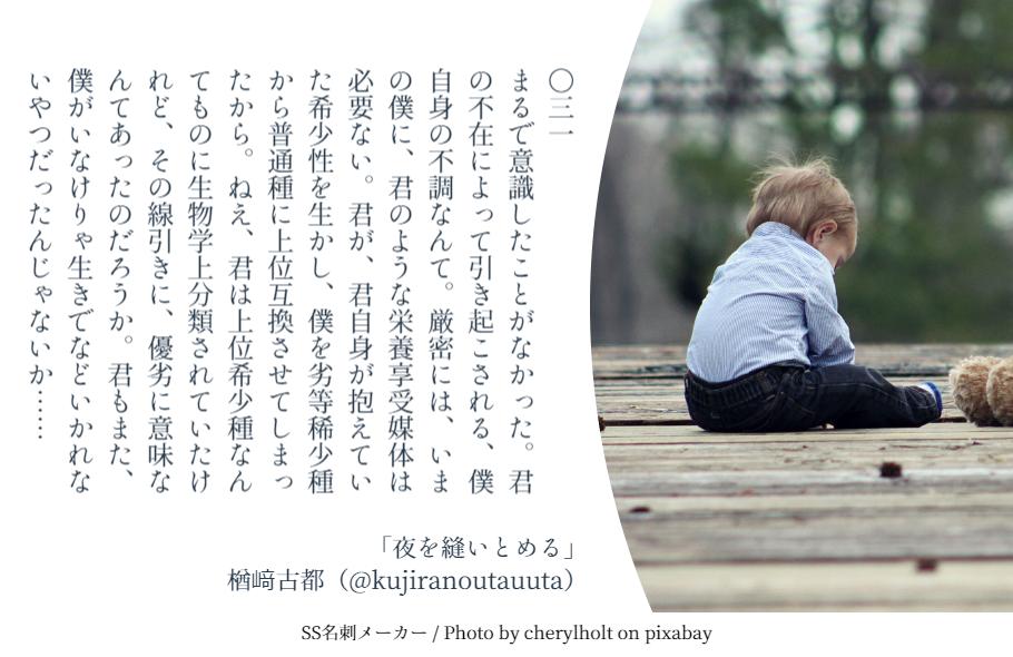 f:id:Sakananokimochi:20180128173718p:plain