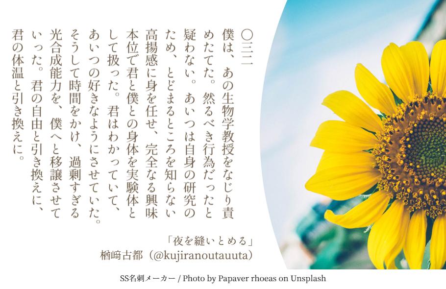 f:id:Sakananokimochi:20180128182714p:plain