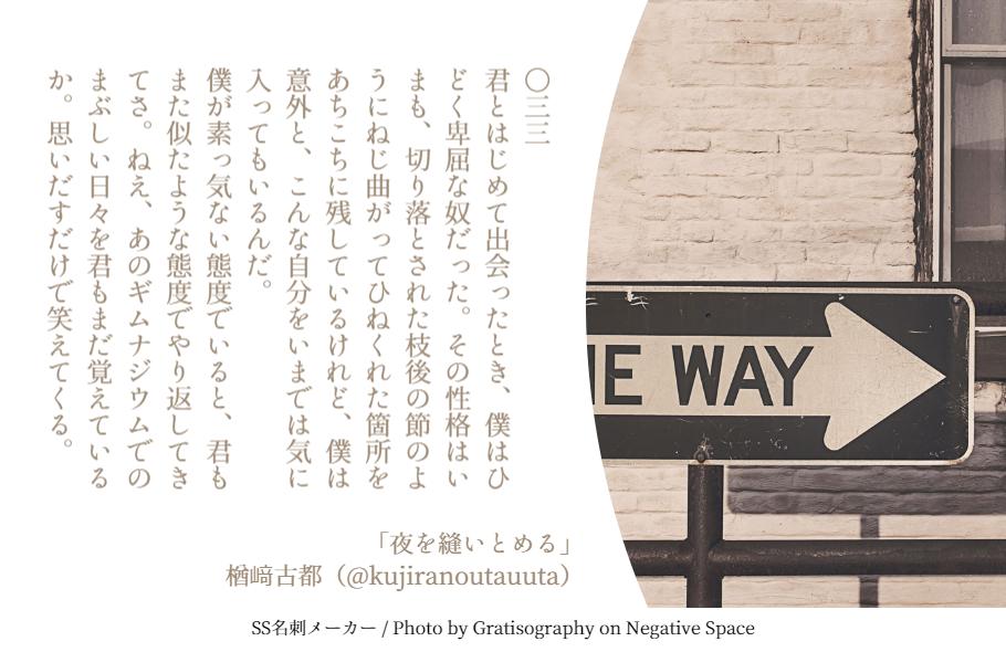 f:id:Sakananokimochi:20180128185752p:plain
