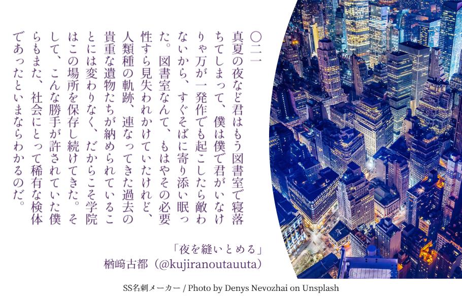 f:id:Sakananokimochi:20180128191510p:plain