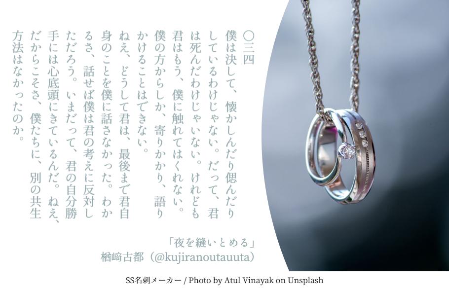 f:id:Sakananokimochi:20180128195357p:plain