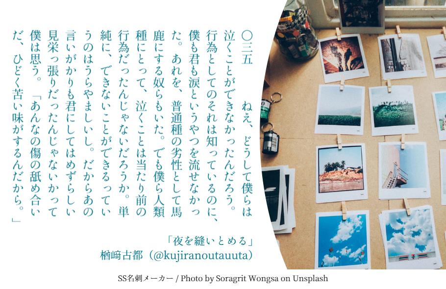 f:id:Sakananokimochi:20180201121645p:plain