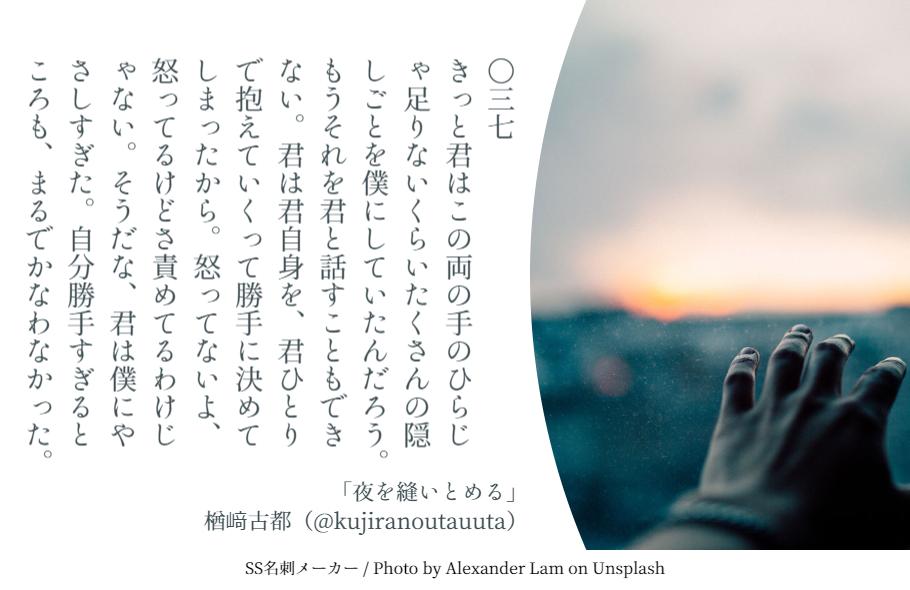 f:id:Sakananokimochi:20180201130225p:plain