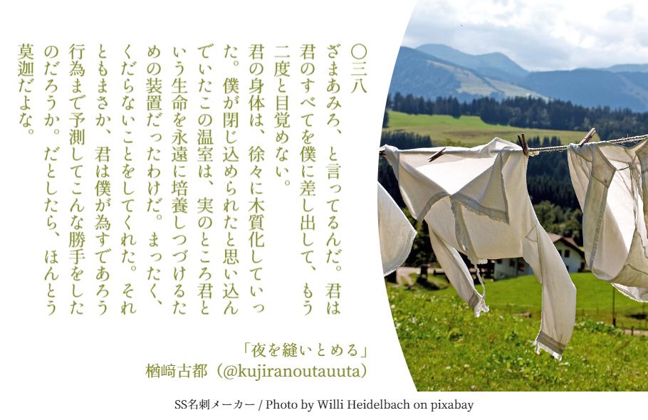 f:id:Sakananokimochi:20180202103150p:plain